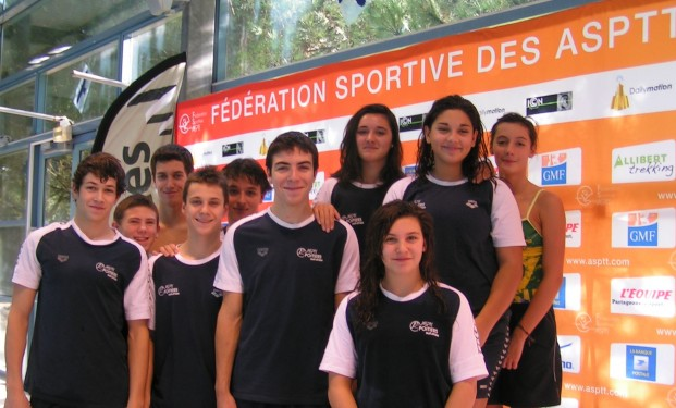 2 national de natation des asptt nantes asptt poitiers for Asptt marseille piscine